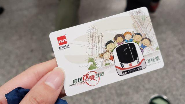地下鉄のチケットの写真