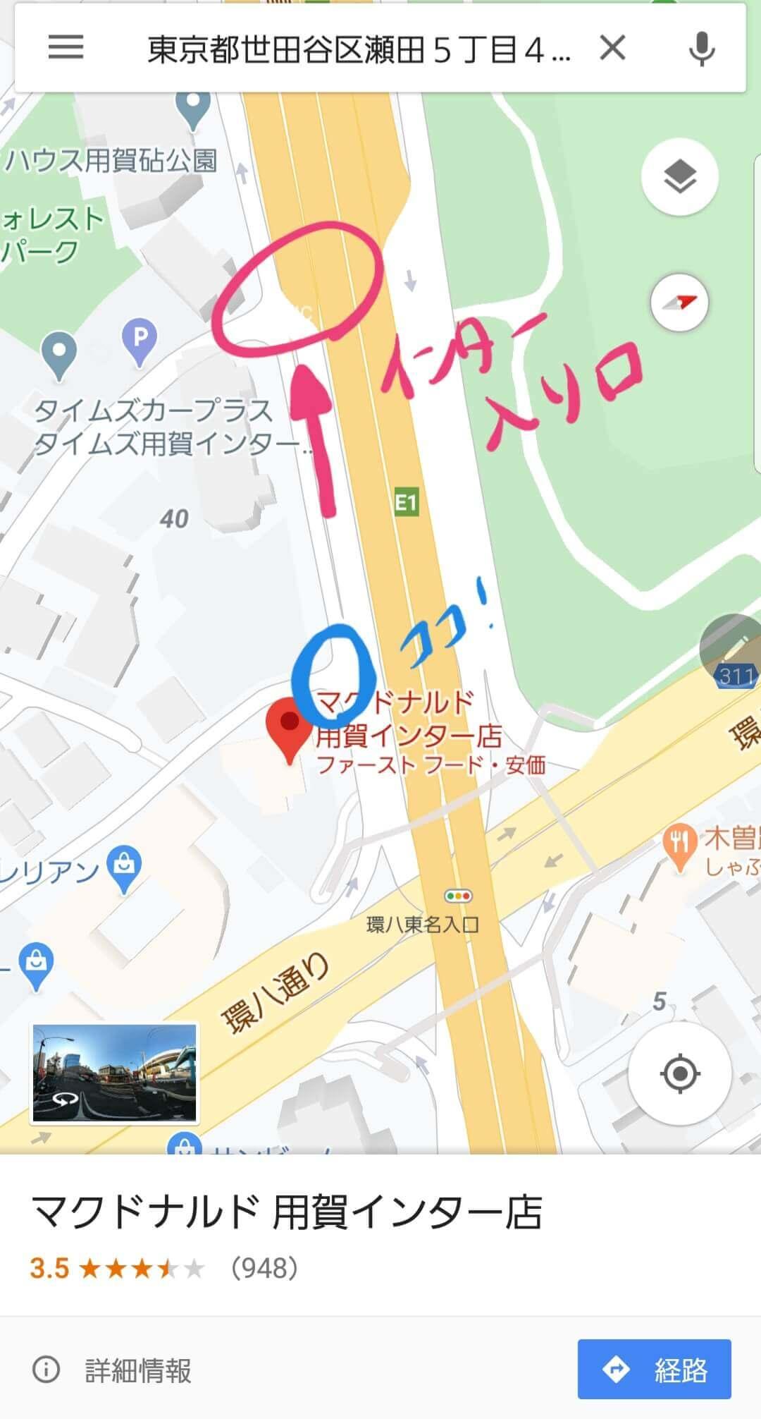 ヒッチハイクの地図