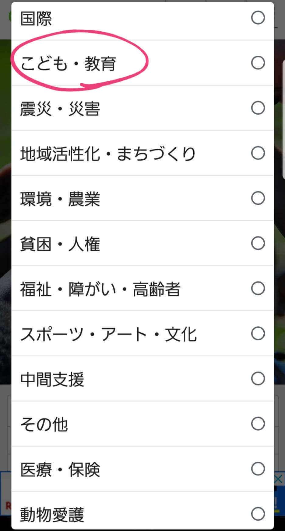 activoのホームページ